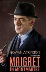 Мегрэ на Монмартре / Maigret in Montmartre (2017)