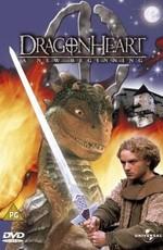 Сердце дракона 2: Начало / Dragonheart: A New Beginning (2000)