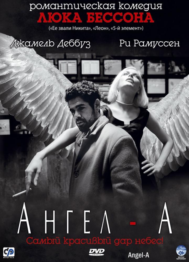 Русские сериалы мелодрамы 2016 скачать торрент.