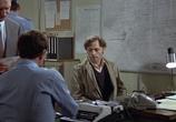 Фильм Плохой сын / Un mauvais fils (1980) - cцена 2
