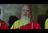 Фильм 18 бронзовых бойцов Шаолиня / Shao Lin Si shi ba tong ren (1976) - cцена 9