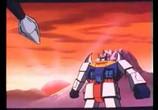Сцена из фильма Дети космического Грома / Space Thunder Kids (1991) Дети космического Грома сцена 1