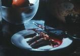 Сцена из фильма Кровавая стирка / Vortice mortale (1993) Кровавая стирка сцена 5