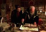 Фильм Подземелье драконов / Dungeons & Dragons  (2000) - cцена 5