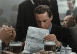 Фильм Берегись автомобиля (1967) - cцена 7