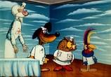 Сцена из фильма Сборник мультфильмов: Именины сердца-5 (1954) Сборник мультфильмов: Именины сердца - 5 DVDRip сцена 87