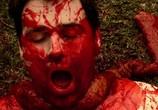Сцена из фильма Убойная вечеринка / Killer Party (2014) Убойная вечеринка сцена 3