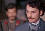 Сериал Курт Сеит и Шура / Kurt Seyit ve Sura (2014) - cцена 2