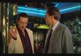 Сцена из фильма Охота на изюбря (2005) Охота на изюбря сцена 1