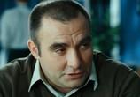 Сцена из фильма Предлагаемые обстоятельства (2009) Предлагаемые обстоятельства сцена 2