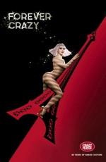 Стриптиз див penthouse presents stripping diva 2012 смотреть онлайн
