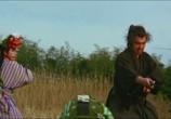 Фильм Убийца Сегуна / Shogun Assassin (1980) - cцена 6