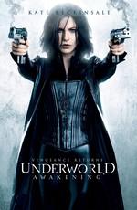 Другой мир: Пробуждение / Underworld: Awakening (2012)