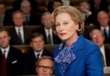 Сцена из фильма Железная леди / The Iron Lady (2012)