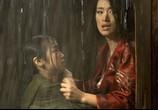 Фильм Мемуары гейши / Memoirs of a Geisha (2006) - cцена 3