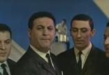 Сцена из фильма Встреча в горах (1966) Встреча в горах сцена 1