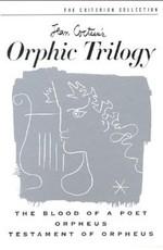Завещание Орфея