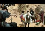 Сцена из фильма Сказочное приключение Марко Поло / La fabuleuse aventure de Marco Polo (1965)