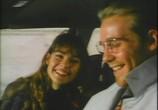 Сцена из фильма Прощай, малышка / Bye Bye Baby (1989) Прощай, малышка сцена 3