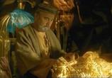 Фильм Али-Баба и 40 разбойников / Ali Baba et les 40 voleurs (2007) - cцена 1