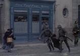 Фильм Червовый король / Le roi de coeur (1966) - cцена 3