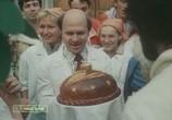 Сцена из фильма Исключения без правил (1986) Исключения без правил сцена 4