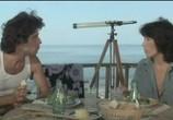 Фильм Миг за мигом / Moment by Moment (1978) - cцена 3