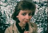 Фильм Летние впечатления о планете Z (1986) - cцена 2