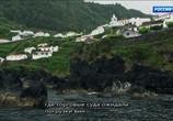 ТВ Морские гиганты Азорских островов / Giants of the Atlantic Azores (2016) - cцена 8