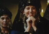 Фильм Дагобер / Le bon roi Dagobert (1984) - cцена 2