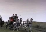 Фильм Грести по ветру / Remando al viento (1988) - cцена 1