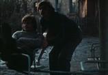Сцена из фильма Старший сын (1975) Старший сын сцена 2