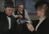 Фильм Герцогиня и Драный Лис / The Duchess and the Dirtwater Fox (1976) - cцена 1