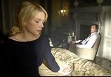 Фильм Список контактов / Deception (2008) - cцена 3