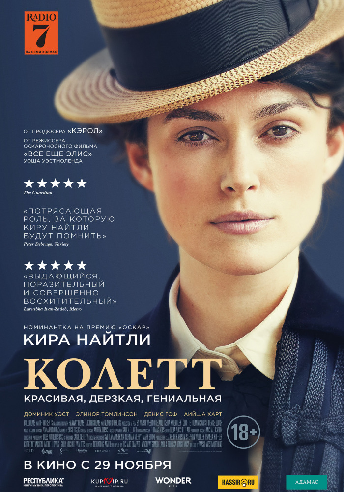 minet-frantsuzskie-filmi-s-lesbiyankami