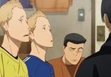 Мультфильм Почувствуй ветер / Kaze ga Tsuyoku Fuite Iru (2018) - cцена 2