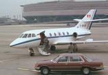 Фильм Конкорд: Аэропорт-79 / The Concorde: Airport-79 (1979) - cцена 6