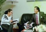 Сцена из фильма Мистер Любовница / Hun wai qing (1988) Мистер Любовница сцена 4
