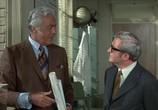 Фильм Сейчас вы увидите его, сейчас вас не станет / Now You See Him, Now You Don't (1972) - cцена 1