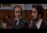 Фильм Путь Карлито / Carlito's Way (1993) - cцена 2
