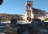 ТВ Руины минойской цивилизации (2012) - cцена 1