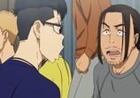 Сцена из фильма Почувствуй ветер / Kaze ga Tsuyoku Fuite Iru (2018) Почувствуй ветер сцена 5