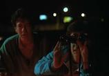 Фильм Видеть тебя во сне / Anoche sone contigo (1992) - cцена 3