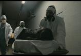 Фильм Запретная зона / Chernobyl Diaries (2012) - cцена 1