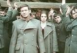 Сцена из фильма Партизаны / Partizani (1974) Партизаны сцена 13