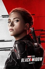 Чёрная Вдова / Black Widow (2020)