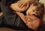 Сцена из фильма Жар / Glut (1984) Жар сцена 7