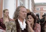 Сцена из фильма Тайны дворцовых переворотов (2000) Тайны дворцовых переворотов (6 фильмов) сцена 1