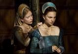 Фильм Еще одна из рода Болейн / The Other Boleyn Girl (2008) - cцена 2