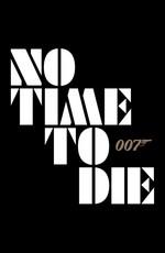 Нет времени умирать / No Time to Die (2020)